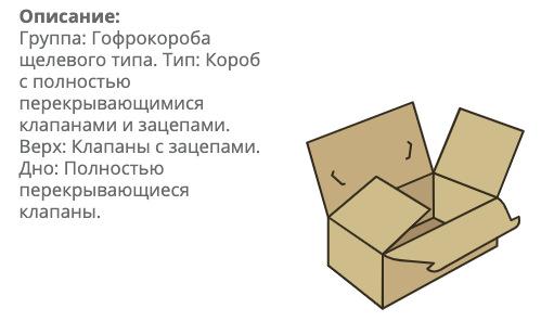 kaspplus-gofra10
