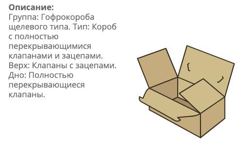 kaspplus-gofra11