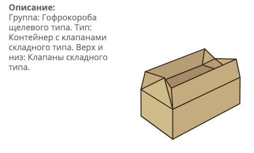 kaspplus-gofra12