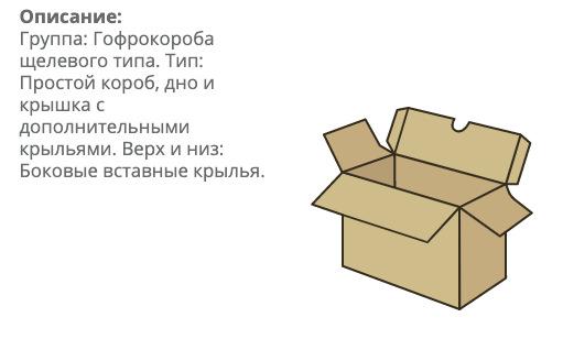 kaspplus-gofra13
