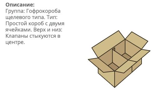 kaspplus-gofra14