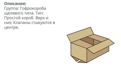 kaspplus-gofra2
