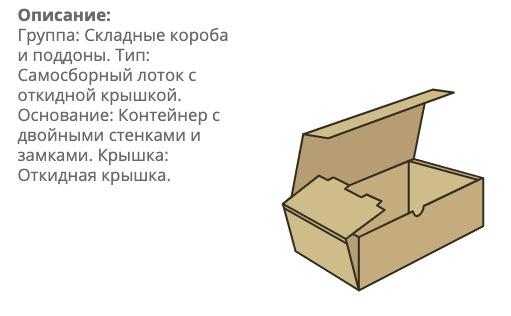kaspplus-gofra26