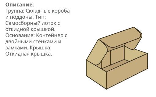 kaspplus-gofra27