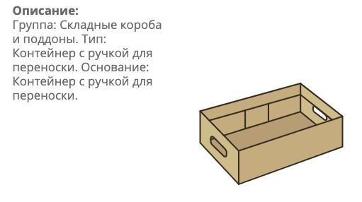 kaspplus-gofra28