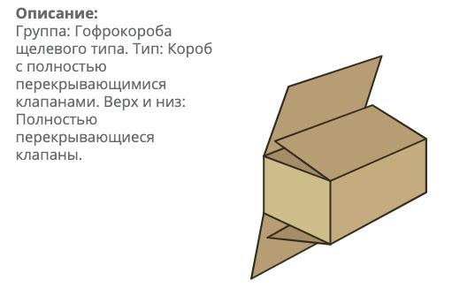 kaspplus-gofra3