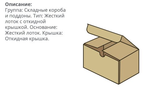 kaspplus-gofra33