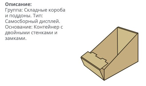 kaspplus-gofra37