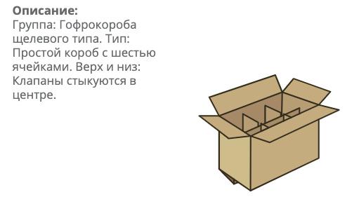 kaspplus-gofra4