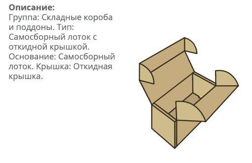 kaspplus-gofra44