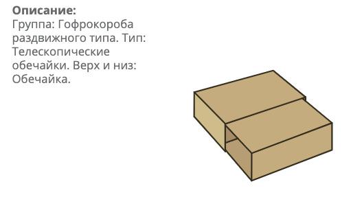 kaspplus-gofra47