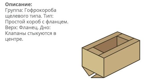 kaspplus-gofra5