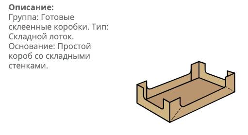 kaspplus-gofra52