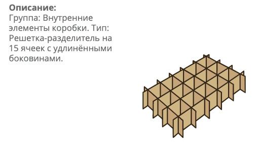 kaspplus-gofra55