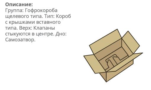 kaspplus-gofra8