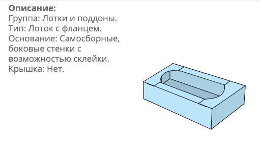 kaspplus-slider1