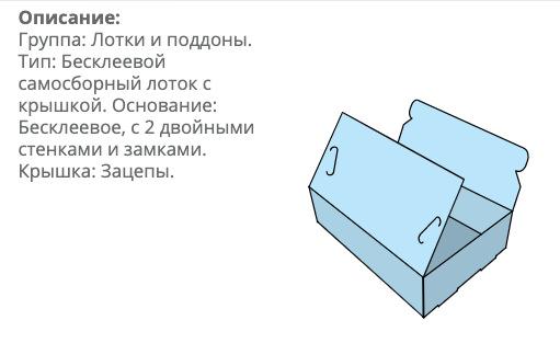 kaspplus-slider15