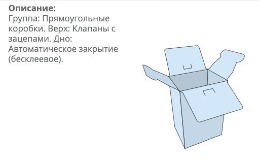 kaspplus-slider19