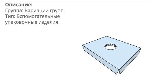 kaspplus-slider3
