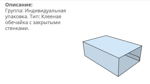 kaspplus-slider6